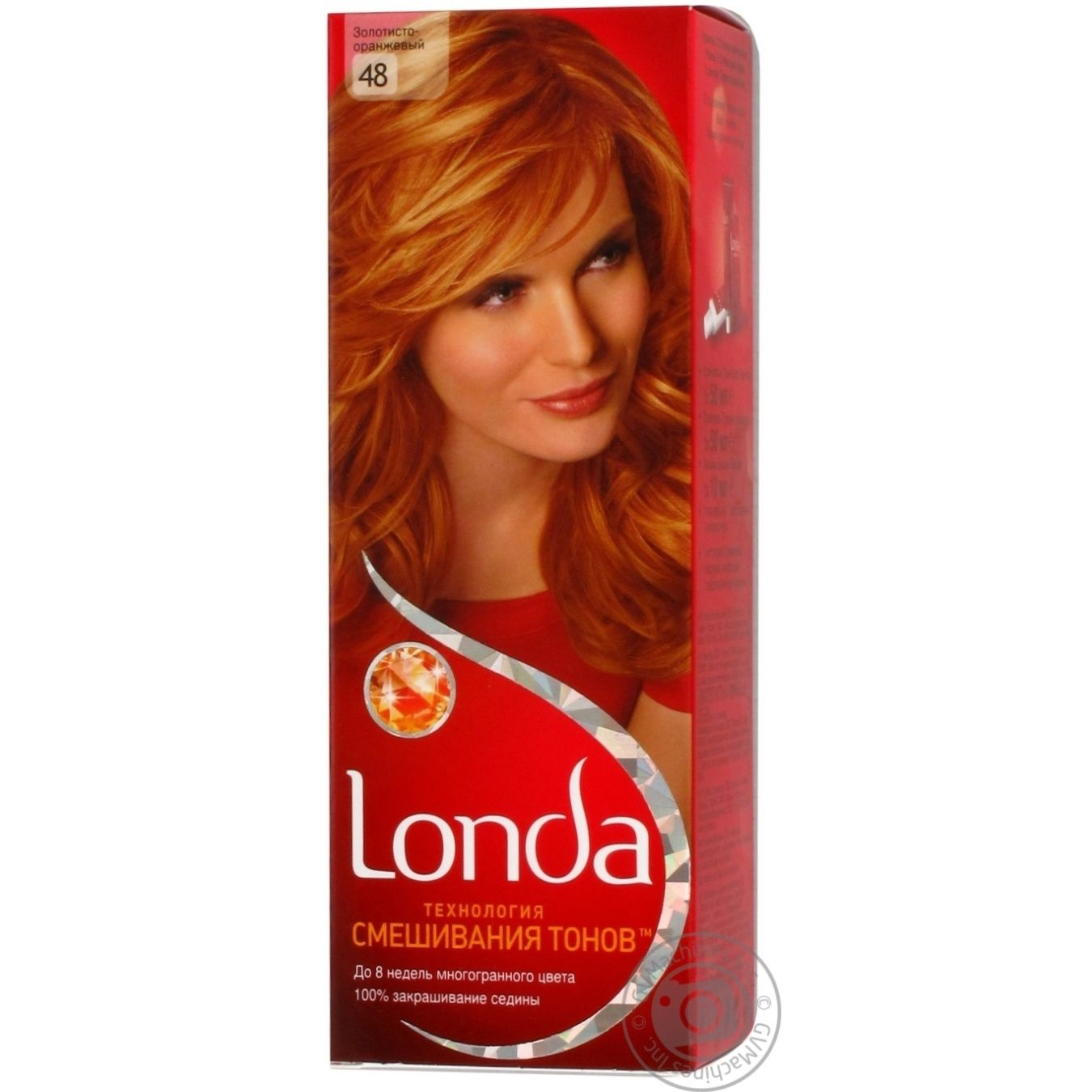 Fall S Favorite Flavor Pumpkin E Hair Color Is Perfect For Light Skin With Peachy Or Golden Undertones Think Rachel Mcadams Her Soft Coppery