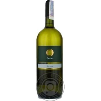 Вино гарганега Боттер белое сухие 12% 1500мл стеклянная бутылка Венето Италия