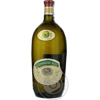 Вино мускат Дриада белое полусладкое 12% 1500мл стеклянная бутылка Кишинёв Молдавия
