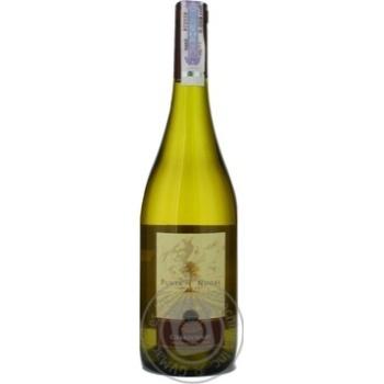 Вино шардонe Пунта ногал белое сухие 14% 2011год 750мл Касабланка велли Чили