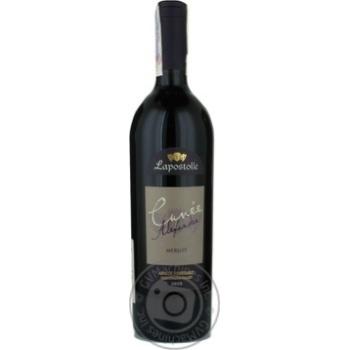 Вино мерло Лапостоле красное сухие 15% 2008год 750мл Кольчагуа Чили