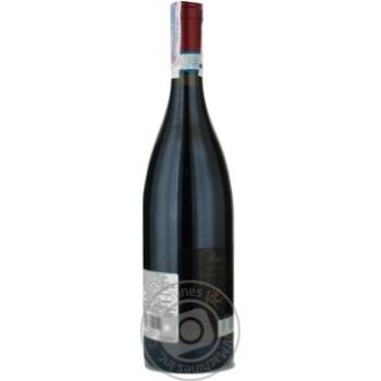 Zenato Ripassa Valpolicella Ripasso Wine red dry 14% 0,75l - buy, prices for CityMarket - photo 3