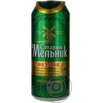 Пиво Старый Мельник светлое 4.6%об. железная банка 1000мл Россия