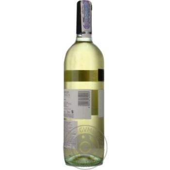 Вино Donini Pinot Grigio Provincia di Pavia біле сухе 12% 0,75л - купити, ціни на МегаМаркет - фото 4