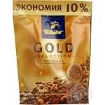 Natural instant sublimated coffee Tchibo Gold Selection 75g Russia