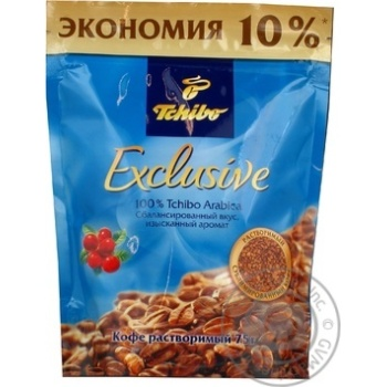 Natural instant sublimated coffee Tchibo Exlusive 100% Arabica 75g Russia