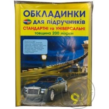Обкладинки Полімер д/підручників універсальна 9клас 10шт - купить, цены на Novus - фото 2