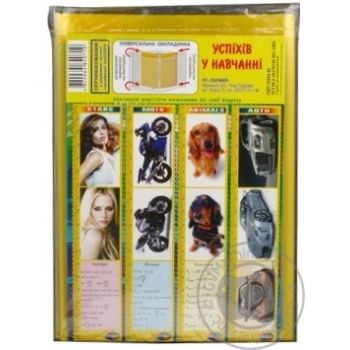 Cover Polimer for textbooks 10pcs - buy, prices for Novus - image 3