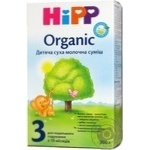 Milk formula HiPP Organic 3 for 10+ months babies 300g Germany