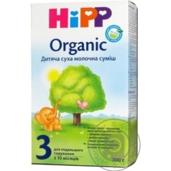 Смесь молочная ХиПП Органик 3 сухая последующая для детей с 10 месяцев 300г Германия