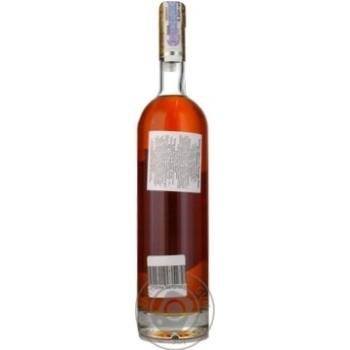 Коньяк Fine Petite Champagne Chateau de Montifaud V.S. 40% 0,7л - купить, цены на Novus - фото 2