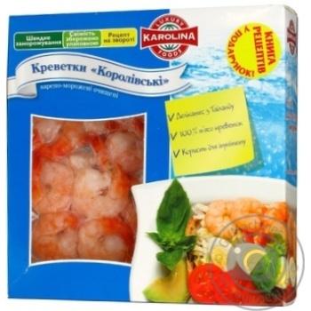 Seafood shrimp Karolina frozen 300g Ukraine