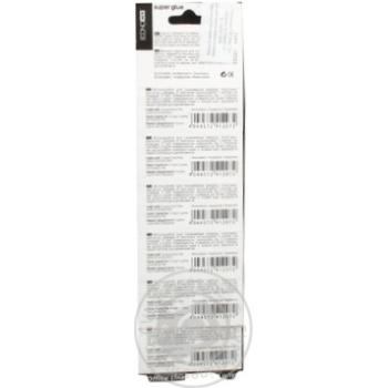 Суперклей Economix блістер 1г - купити, ціни на МегаМаркет - фото 4