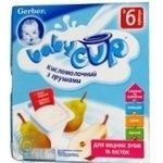 Puree Gerber pear for children 100g Germany