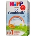 Dry baby formula HiPP HA Plus hypoallergenic with probioticsfor babies from birth 500g Germany