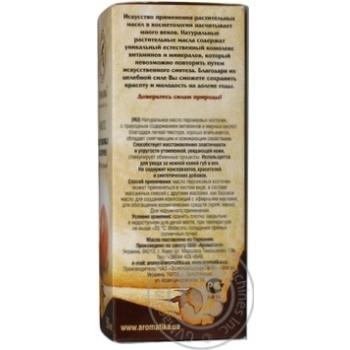 Олія Ароматика персикових кісточок 50мл - купити, ціни на Ашан - фото 8