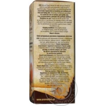 Олія Ароматика персикових кісточок 50мл - купити, ціни на Ашан - фото 6