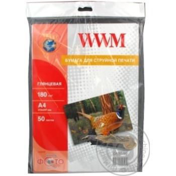 Фотопапір WWM глянцевий 180g/m2 A4 50л G18050