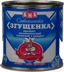 Продукт молокосодержащий Заречье Слобожанская Сгущенка сгущенный с сахаром 8.5% 370г