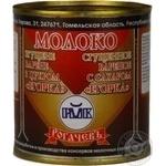 Condensed milk Rogachiv Yegorka with sugar 8.5% 380g can Belarus