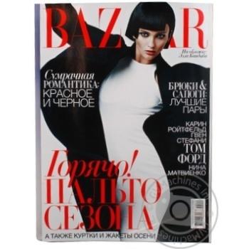 Журнал Изд дом ИндепендентМедиа Журнал Harpers Bazzar