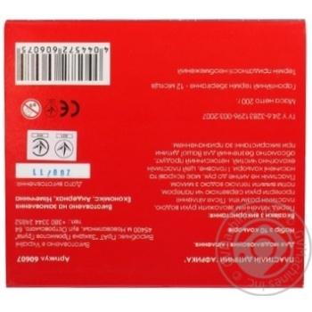 Plasticine Economix 1200g - buy, prices for Novus - image 2