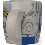 Dishes Marizel ceramic China