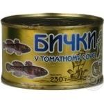 Бички в томатному соусі Gold Fish 230г