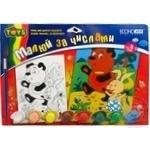 Toy Economix Winnie pooh for children