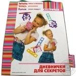 Щоденнички для секретів Сестрички Dream Makers TC2056