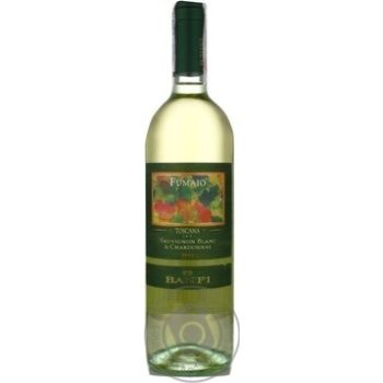 Вино Fumaio Toscana Chardonnay Banfi 0,75л x6