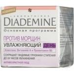 Cream Laboratory-effect to deep wrinkles 50ml Germany