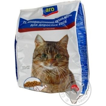 Aro With Beef Dry For Cats Food