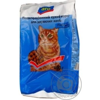 Aro With Fish Dry For Cats Food