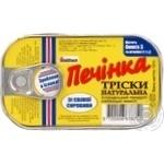 Печень трески FoodStock натуральная 121г