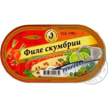 Филе скумбрии Бривайс Вильнис Рижские в томатном соусе с овощами 190г Латвия