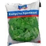 Овощи брокколи Аро 1000г Украина