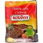 Spices Kotanyi for steaks 42g Austria
