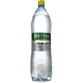 Вода Регина сильногазированная пластиковая бутылка 1500мл Украина