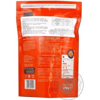 Кофе Нову Диа Супремо Лот Шавена жареный в зернах 250г Португалия - купить, цены на МегаМаркет - фото 2
