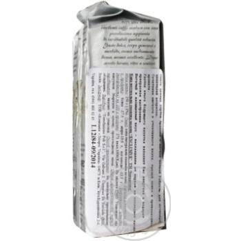 Кофе Нэро Арома Эксклюзив натуральный жареный молотый 250г Италия - купить, цены на Novus - фото 4