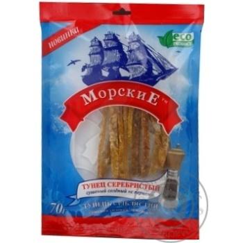 Тунец Серебристый Морские сушеный соленый с перцем 70г Украина
