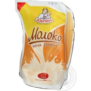 Baked milk Dobryana 2.5% 900g plastic bag Ukraine