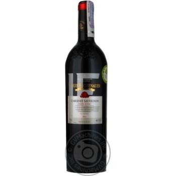 Вино красное Луи Эшенауер Каберне Совиньон виноградное натуральное сухое 13.5% стеклянная бутылка 750мл Франция