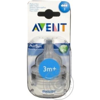 Соска силіконова Philips Avent три отвори середній потік від 3 місяців 2шт