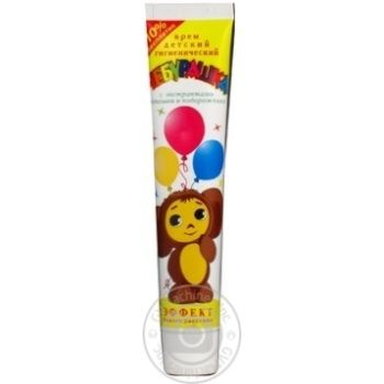 Cream Fitodoctor for face 44g