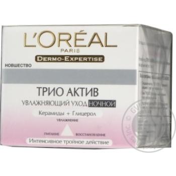 Cream L'oreal Trio active for face 50ml