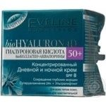 Крем Eveline Bio Hyaluron 4D SPF8 50+ 50мл