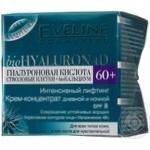 Крем для обличчя Eveline день/ніч Bio Hyaluron 4D SPF8 60+ 50мл