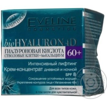 Крем Eveline Bio Hyaluron 4D SPF8 60+ 50мл - купить, цены на Ашан - фото 1